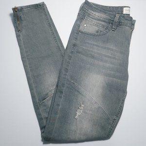 💰3/20$💰ARDENE Grey skinny jeans size 5